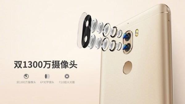 酷派发布千元6G运存手机:欲突破千元市场的照片 - 6