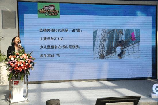 国美聚焦儿童电器安全问题 徐燕松:为儿童安全企业需尽责