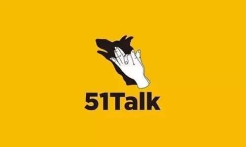 "51Talk在线英语好不好?""五星好学校""再次引领线上英语教育"