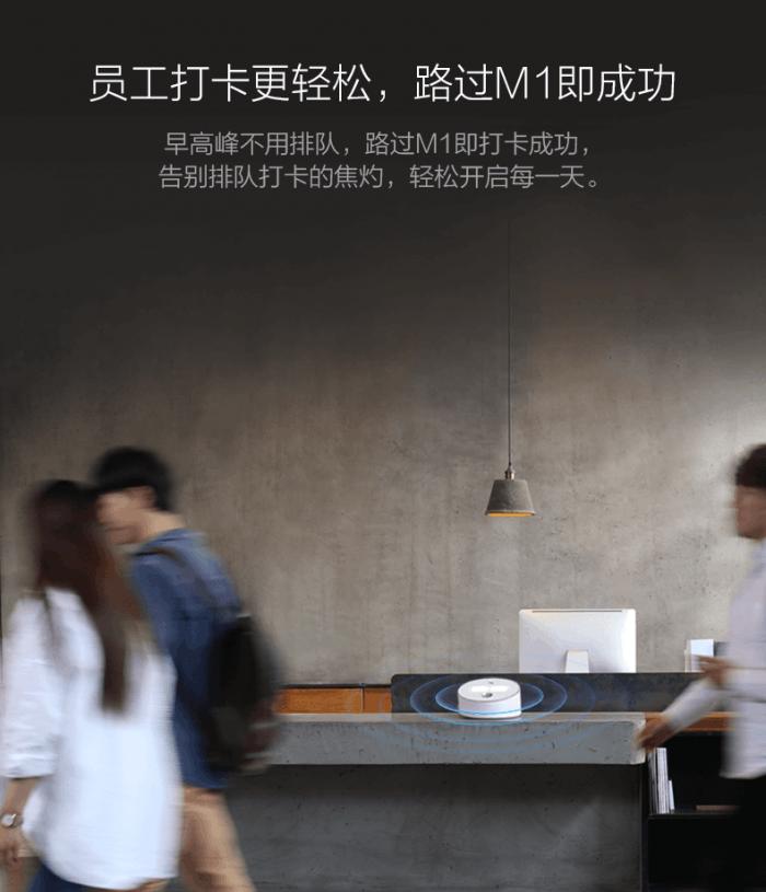 阿里钉钉发布M1智能考勤机:手机极速打卡神器/299元的照片 - 8