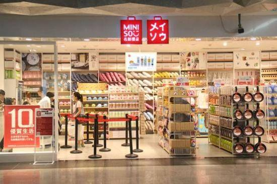 电商唱衰线下购物的今天 十元店为何风潮再起的照片 - 1