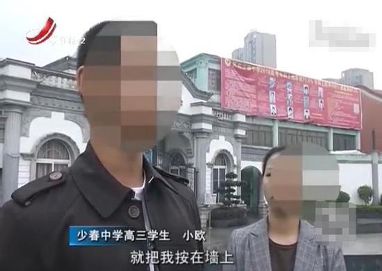 江西一中学生在校门口因拒绝搜身 遭保安殴打