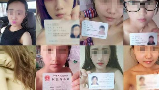 10G女生裸照借款者约有161位的照片 - 1