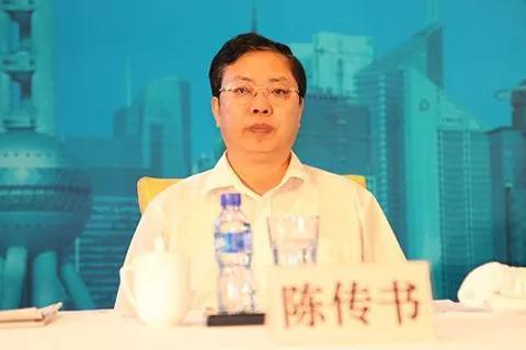 三位主任接连落马 福彩中心为何成腐败重灾区?