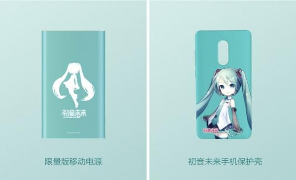 推初音定制版红米Note 4X 小米想赚二次元的钱的照片 - 2