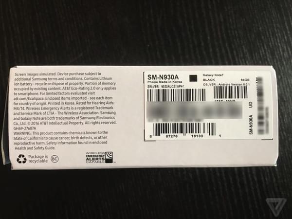 三星暂停向运营商供应Galaxy Note 7替换机的照片
