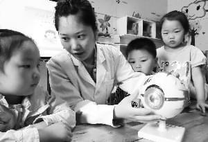 深化教育改革意见出台 规范补课鼓励幼教职教
