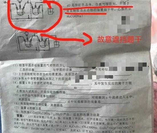 东莞教育局通报高考泄题 基本判定不符合泄题特征