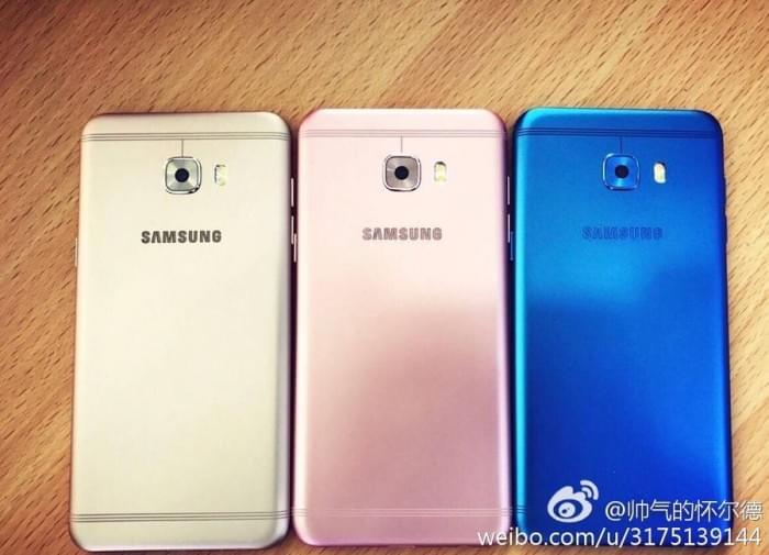 Galaxy C5 Pro更多谍照曝光的照片 - 3