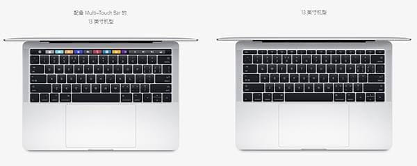 """微软""""硬""""起来了 苹果还在原地踏步的照片 - 3"""