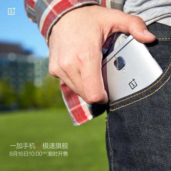 一加手机宣布大调整:关闭北京上海旗舰店今后主攻线上的照片 - 1
