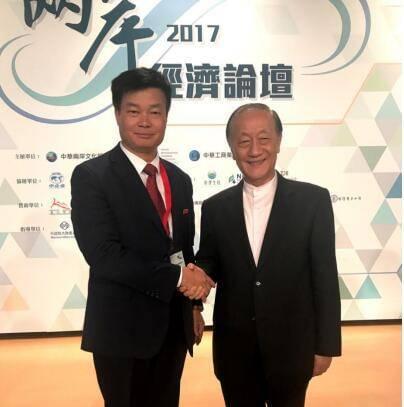 """广东云联惠出席""""2017第四届两岸经济论坛"""""""