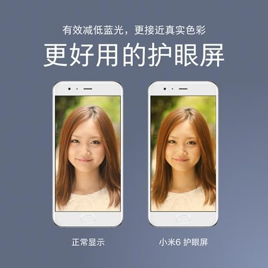 小米手机6正式发布:iPhone同款双摄 2499元起的照片 - 8