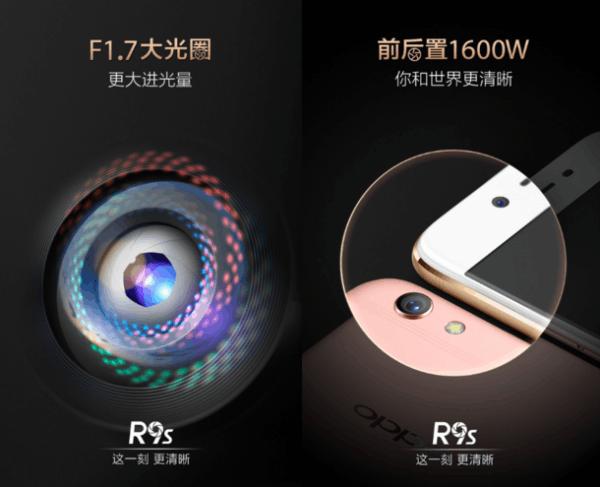 消灭手机天线白带:官方自曝OPPO R9s全新外观设计的照片 - 3