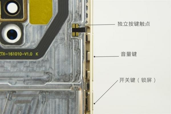 魅族Pro 6 Plus拆解评测的照片 - 10