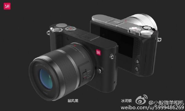2199元起小蚁微单相机发布:2016万像素索尼IMX26的照片 - 5