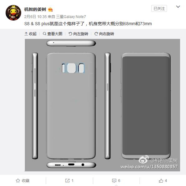 Galaxy S8谍照再曝光:屏占比约90% 确认USB-C端口的照片 - 4