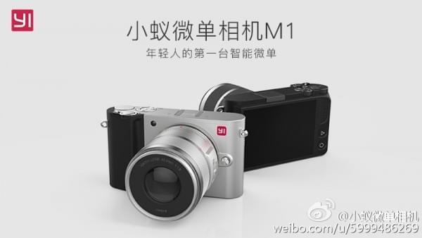 2199元起小蚁微单相机发布:2016万像素索尼IMX26的照片 - 1