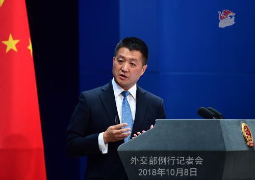 外交部回应孟宏伟接受调查:收受贿赂、涉嫌违法