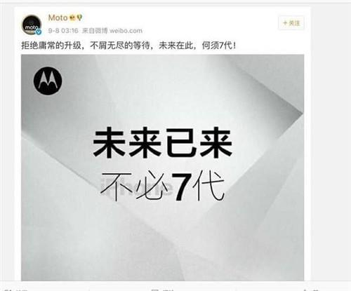 iPhone 7发布后 众安卓厂商反应是这样的的照片 - 2