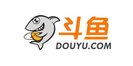 外媒称斗鱼拟在美国IPO:筹资不超过7亿美元