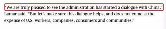 中国贸易谈判代表来了 美民众:很乐意请他们吃饭