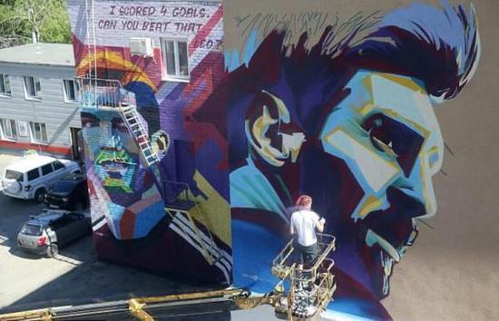 壁画成魔咒莫德里奇躺枪 巴西球员遭死亡威胁