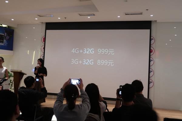 中兴Blade A2 Plus发布: 配5000mAh电池的千元机的照片 - 2