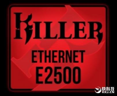 高通发布Killer E2500全新千兆网卡