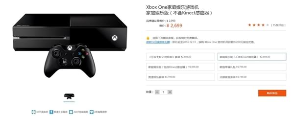 Surface Book国行暴降1600元:还送蓝牙鼠标/音箱的照片 - 3