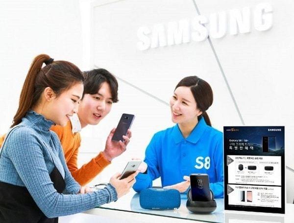 三星6GB版Galaxy S8+公布 售价约7650元人民币