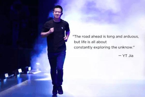 贾跃亭:乐视超级汽车量产版将在明年1月发布的照片 - 1