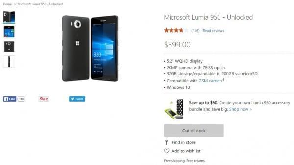 Lumia大限已至?微软美国官网已显示无货的照片