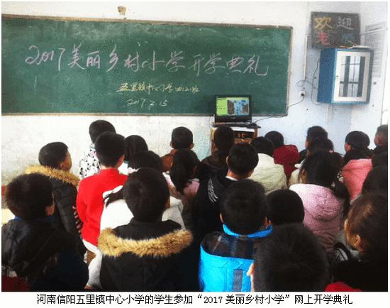 权威媒体集中报道互加计划 教育精准扶贫倍受关注
