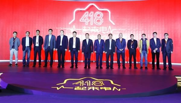 """苏宁开启418购物狂欢节:家电3C""""双11""""的照片 - 2"""