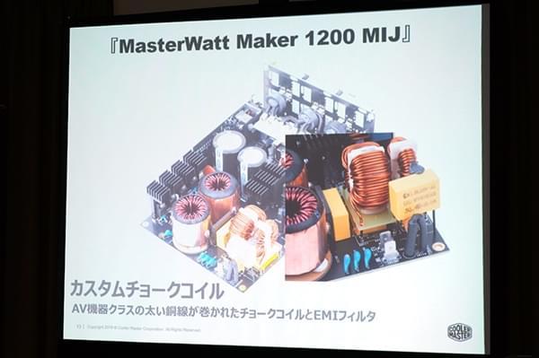 酷冷至尊7000元旗舰电源内部大曝光:日本原味华丽堆料的照片 - 5