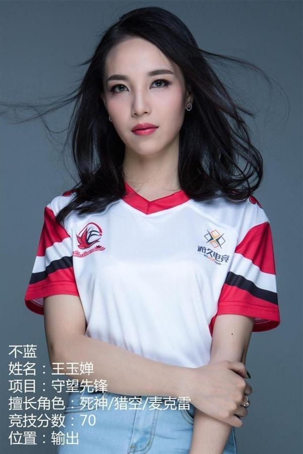 中国首支女子《守望先锋》战队成立:都是大美女的照片 - 5