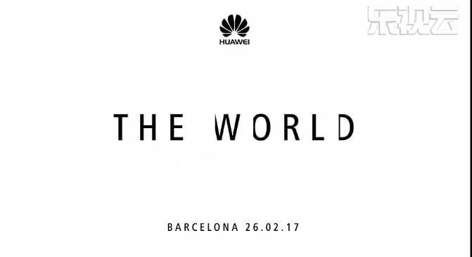 华为P10确认将于MWC 2017大会发布:徕卡双摄+麒麟965的照片 - 4