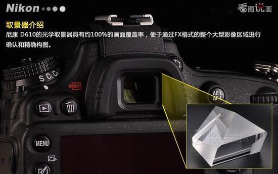 高清图像 尼康 D610(单机) 售11500元