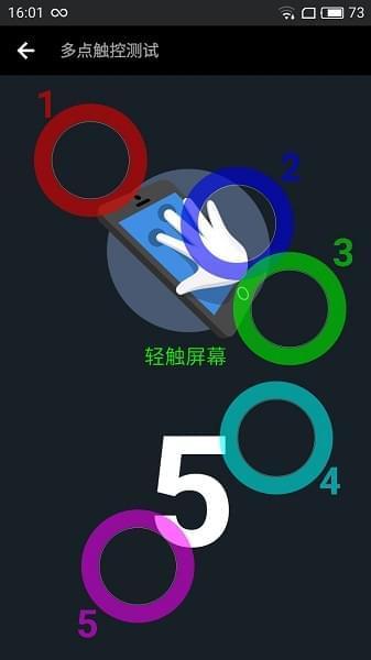 魅蓝5s 上手简评与开箱对比:18W快充已成标配的照片 - 23