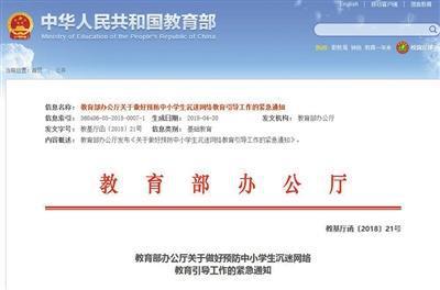"""杭州一医院收治网瘾少年 网络成瘾到底算不算""""病""""?"""