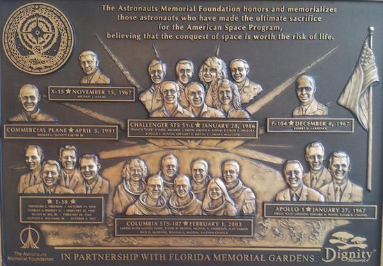 在美国最核心的肯尼迪空间中心,依然刻着包括两次航天飞机事故逝去宇航员在内的纪念碑。(图片来源:NASA)