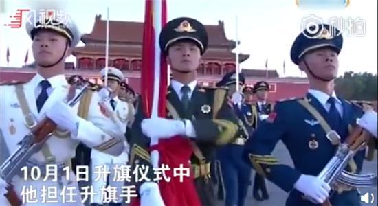 国旗护卫队战士弯腰捡国旗走红 国庆刚担任升旗手