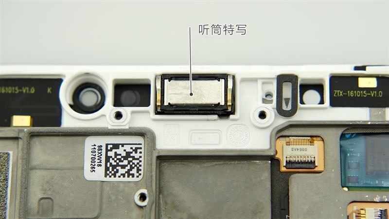 魅族Pro 6 Plus拆解评测的照片 - 20