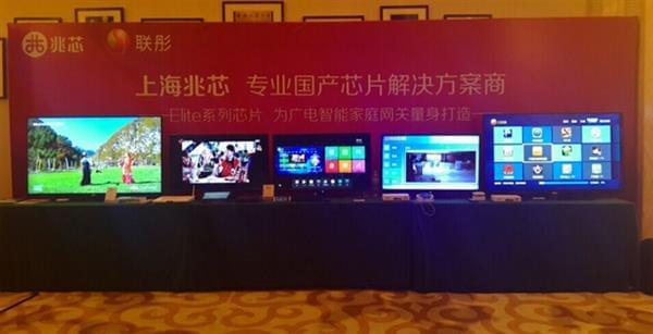 国产四核X86处理器量产 替代AMD/Intel的照片