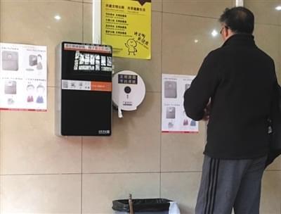 """人脸识别厕纸机现身北京公厕:""""刷脸""""限制取纸次数的照片 - 1"""