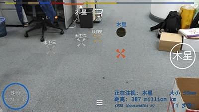 第一个吃螃蟹的Tango AR设备 联想PHAB2 Pro体验的照片 - 9