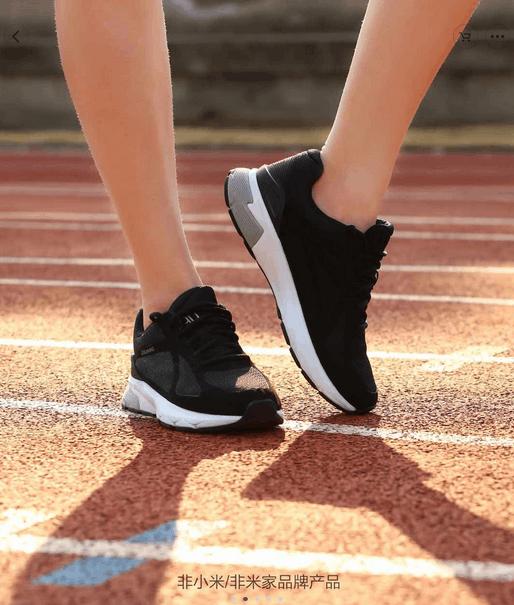 小米众筹90分Ultra Smart智能跑鞋发布:Intel芯片/299元的照片 - 3