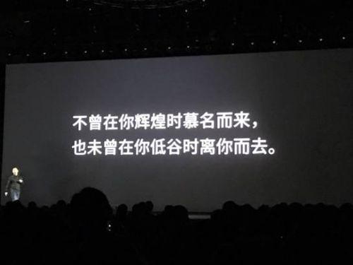 魅族白永祥:魅族2016年已实现盈利的照片 - 1