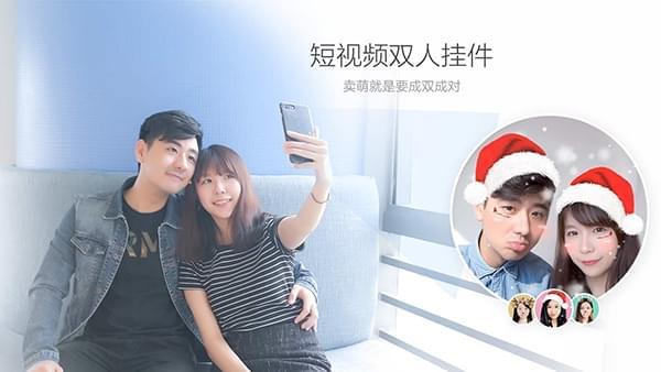 iPhone QQ 6.6.2 正式版发布的照片 - 3